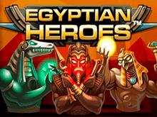 Игровой аппарат Egyptian Heroes — играть онлайн