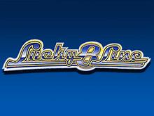 Игровой автомат Lucky 8 Line — играть онлайн